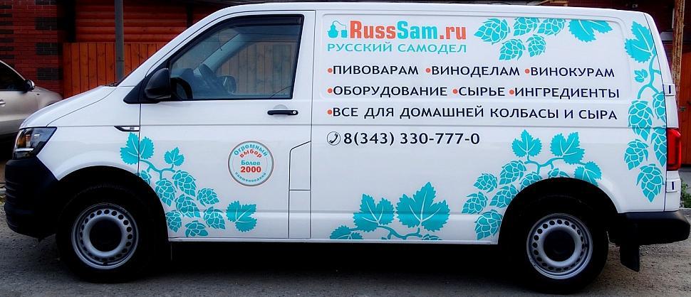 машина Русский Самодел